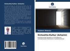 Capa do livro de Sintashta-Kultur (Arkaim)
