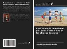 Buchcover von Evaluación de la ansiedad y el dolor de los niños en las clínicas dentales
