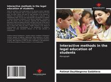Borítókép a  Interactive methods in the legal education of students - hoz
