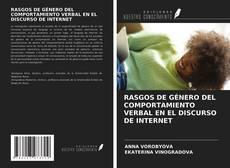 Обложка RASGOS DE GÉNERO DEL COMPORTAMIENTO VERBAL EN EL DISCURSO DE INTERNET