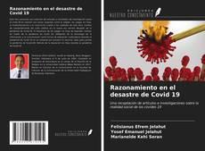Обложка Razonamiento en el desastre de Covid 19