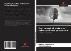 Обложка Psychological state and security of the population