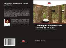 Portada del libro de Techniques modernes de culture de l'hévéa