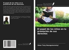 Buchcover von El papel de los niños en la promoción de sus derechos