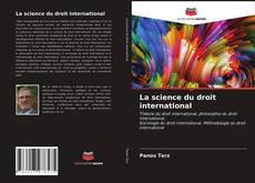 La science du droit international的封面