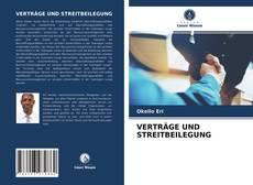 Обложка VERTRÄGE UND STREITBEILEGUNG