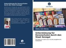 Bookcover of Unterstützung für Koranschulen durch den Staat Senegal