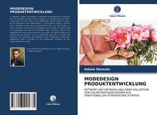 Обложка MODEDESIGN PRODUKTENTWICKLUNG