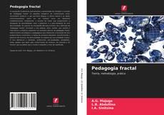 Pedagogia fractal的封面