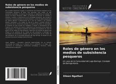 Обложка Roles de género en los medios de subsistencia pesqueros