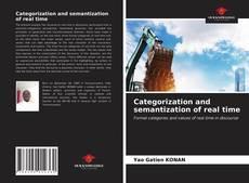 Обложка Categorization and semantization of real time