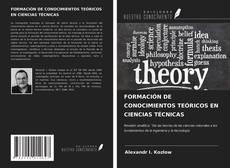 Buchcover von FORMACIÓN DE CONOCIMIENTOS TEÓRICOS EN CIENCIAS TÉCNICAS