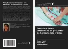 Обложка Complicaciones infecciosas en pacientes de hemodiálisis crónica