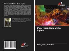 L'universalismo della logica的封面