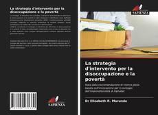 La strategia d'intervento per la disoccupazione e la povertà的封面