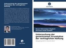 Borítókép a  Untersuchung der gemeinsamen Grundsätze der vertraglichen Haftung - hoz