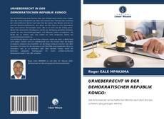 Bookcover of URHEBERRECHT IN DER DEMOKRATISCHEN REPUBLIK KONGO: