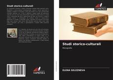 Studi storico-culturali的封面