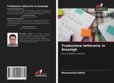 Traduzione letteraria in Amazigh的封面