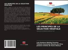 LES PRINCIPES DE LA SÉLECTION VÉGÉTALE的封面