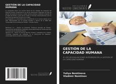 GESTIÓN DE LA CAPACIDAD HUMANA的封面
