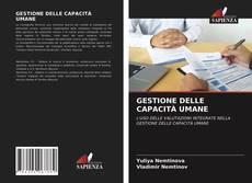 Bookcover of GESTIONE DELLE CAPACITÀ UMANE