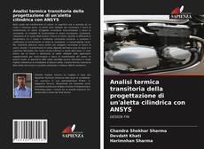 Обложка Analisi termica transitoria della progettazione di un'aletta cilindrica con ANSYS