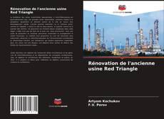 Capa do livro de Rénovation de l'ancienne usine Red Triangle