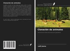 Clonación de animales的封面
