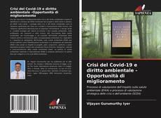 Обложка Crisi del Covid-19 e diritto ambientale -Opportunità di miglioramento