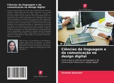 Ciências da linguagem e da comunicação no design digital的封面