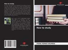How to study的封面