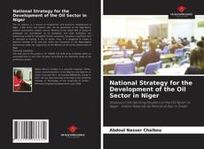 National Strategy for the Development of the Oil Sector in Niger的封面