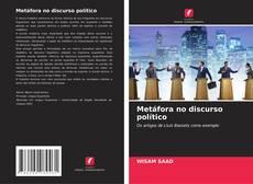 Capa do livro de Metáfora no discurso político
