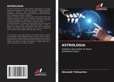 Copertina di ASTROLOGIA