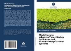 Modellierung schadstoffspezifischer Indikator- und Akkumulatorpflanzen- systeme的封面