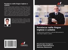 Borítókép a  Parolacce nelle lingue inglese e uzbeka - hoz