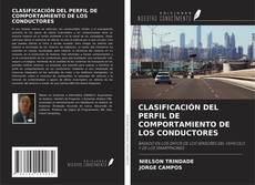 Portada del libro de CLASIFICACIÓN DEL PERFIL DE COMPORTAMIENTO DE LOS CONDUCTORES