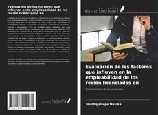 Обложка Evaluación de los factores que influyen en la empleabilidad de los recién licenciados en