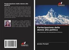 Buchcover von Partecipazione delle donne alla politica