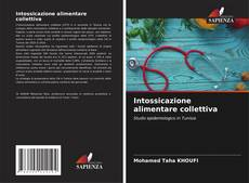 Обложка Intossicazione alimentare collettiva