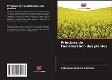 Portada del libro de Principes de l'amélioration des plantes