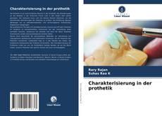 Charakterisierung in der prothetik的封面