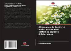 Alternance de l'activité antioxydante chez certaines espèces d'Astéracées的封面