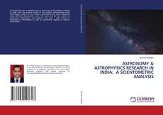 ASTRONOMY & ASTROPHYSICS RESEARCH IN INDIA: A SCIENTOMETRIC ANALYSIS的封面