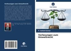 Обложка Vorlesungen zum Umweltrecht