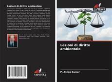 Обложка Lezioni di diritto ambientale