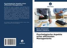 Обложка Psychologische Aspekte eines effizienten Managements