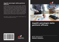 Обложка Aspetti psicologici della gestione efficace