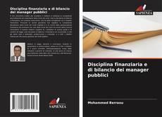 Обложка Disciplina finanziaria e di bilancio dei manager pubblici
